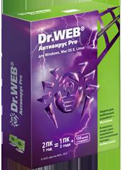 Скачать антивирус доктор веб пробную версию.