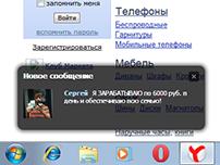 Реклама вирусов на сайтах как продвинуть сайт яндекс директ
