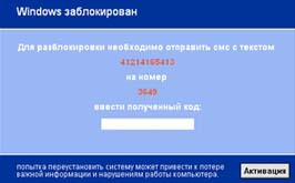 http://blog.fc-service.ru/images/pornobanner/porno-ban-2.jpg